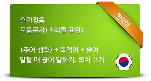 korean-chinese
